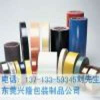 Cellophane Tape and Dongguan high temperature tape Manufacturer