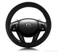 Heated steering wheel cover Manufacturer