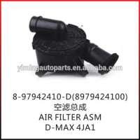 897942410D Dmax Air filter assembly 8979424100 Dmax 4JA1 Manufacturer