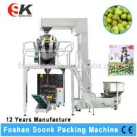 Weighing Scale Granule Sugar Food Packing Machine Manufacturer
