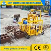 egg laying block making machie QMR2-45B Brick machine and price,small scale industries machine