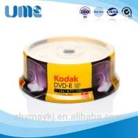 blank DVD disk 47GB pack moves