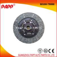 Auto Spare Parts Car Single Clutch Plate Manufacturer