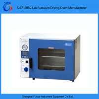 High Temp Electrode Drying OvenVacuum Dryer Manufacturer