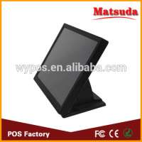 LED POS touch monitor