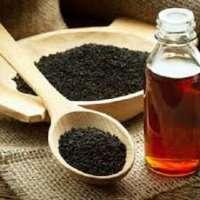 Black Cumin Seed Oil Manufacturer