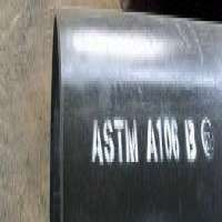 ASTM Seamless steel pipe Manufacturer