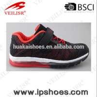 Children PVC Upper Sports Shoes JinJiang Kids Shoes Sport Shoes Children Manufacturer