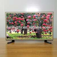 42 inch LED TV ATV system