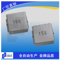 0620 series of integrated molding inductance Manufacturer