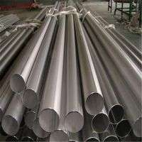 API 5 CT Heavy Walled Seamless Stainless Steel Pipe Downhole Tools Manufacturer