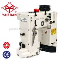 high speed heavy duty bag closer sewing machine Manufacturer