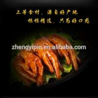 Grade AA Cooked Chicken feet Manufacturer