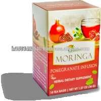Natural Herbal Pomegranate Tea