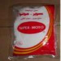 monosodium glutamate Manufacturer
