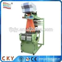Highefficiency Powersaving Jacquard Looms Machine