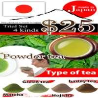 ice cream green tea  Manufacturer
