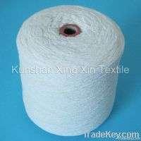cotton chenille yarn Manufacturer