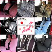 car seat cover in multiple colors Manufacturer