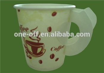 Anqing Kangle 7oz 9oz paper cup handle beverage