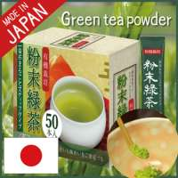 ice green tea  Manufacturer