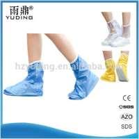 Plastic PVC waterproof Cycling Rain Shoe Cover Manufacturer