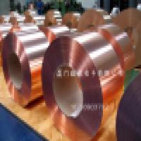 Provide copper foil tape  Manufacturer