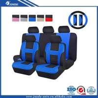 mesh cloth car seat cover Manufacturer