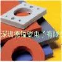 SGB__AGP�200 Ultrasoft Foam Manufacturer