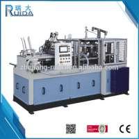 RUIDA Automatic Cold Drink Paper glass Machine