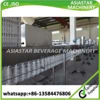 Beverage plastic bottle air conveyor Manufacturer