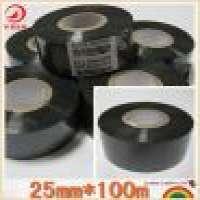 yida FC3 type black 25mm*100m stamping foil Manufacturer