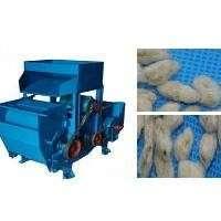 Saw Type Cotton Ginning Machine