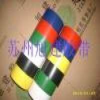 Metal Foil Tape and colour Xujian TAPE PVC Electrostatic fluorescent tape Manufacturer