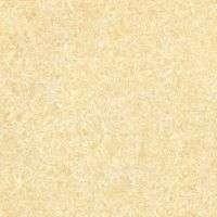 Yellow Pillate Porcelain Floor Tile Manufacturer