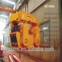 heavy construction equipment VIBRATORY HAMMER