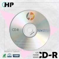 Blank CD 52X