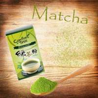 Organic Pure Instant Green Tea Manufacturer