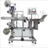 Automatic labeling machines mobile charger Manufacturer
