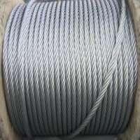 elevator steel wire rope Manufacturer