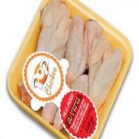 CHICKEN MIDDLE JOINT WING Manufacturer