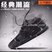 running sport air shoes shoes men Manufacturer