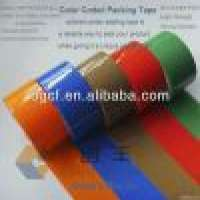Garment Elastic Tape and Colorful Adhesive Packing Tape Manufacturer