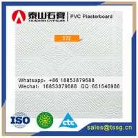 PVC ceiling panel 572gypsum board false ceiling pvc ceiling board