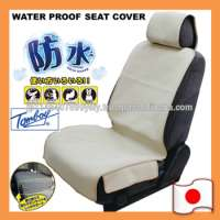 WaterProof Car Seat Cover Manufacturer
