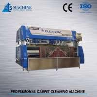 automatic carpet washing machine Manufacturer