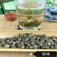 tea dragon pearl green tea Jasmine tea