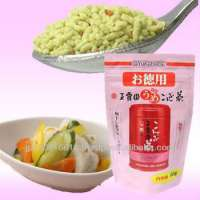 Japanese cooking spices powder
