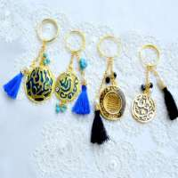 Islamic design key chains Manufacturer