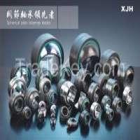 Spherical plain bearings Manufacturer